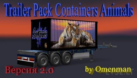 Containers-Animals-1
