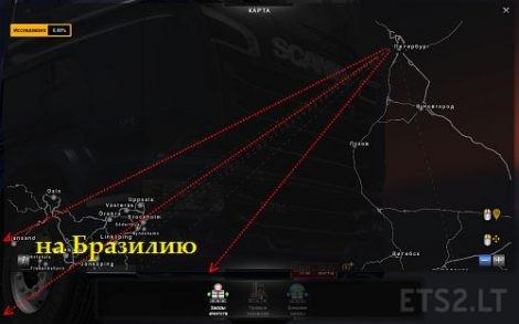 Fix-EAA-3