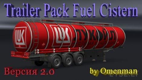 Fuel-Cistern-1