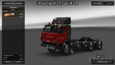 Kamaz-4410-1
