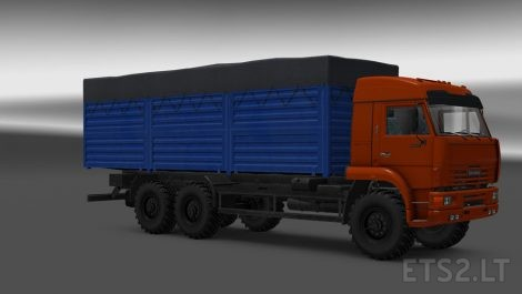 Kamaz-54-64-65-3