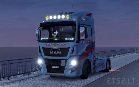 MAN-TGX-Euro-6-Stock-Sound