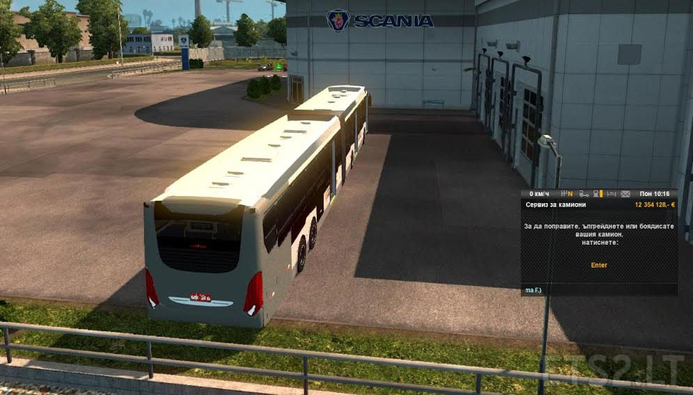 Mega Long Bus Mod V1 24 | ETS 2 mods