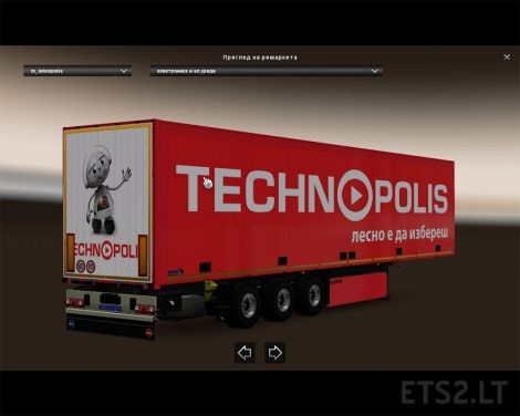 technopolis-2