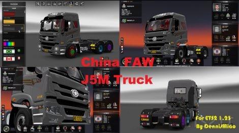 China-FAW-J5M-1