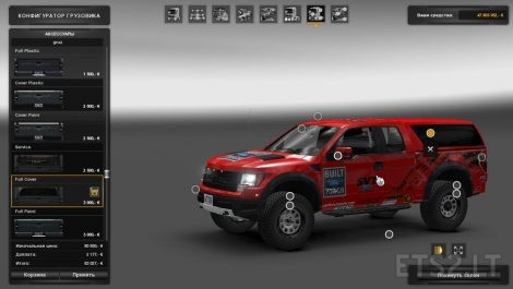 Ford-F150-SVT-Raptor-2