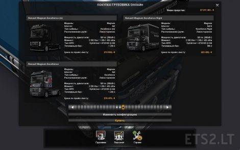 Renault-Magnum-Updates-3