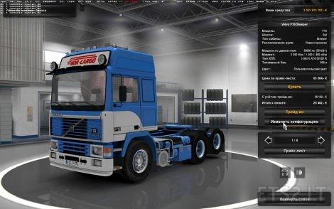 Volvo-F16-Nor-Cargo-1