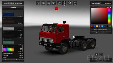 russian-truck