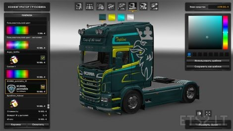 scania-paintable