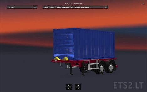 semitrailer-pack-2