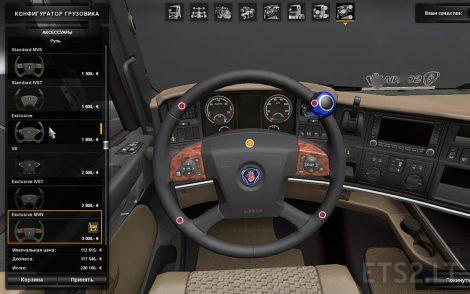 steering-wheels-scania-2