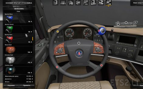 steering-wheels-scania-3