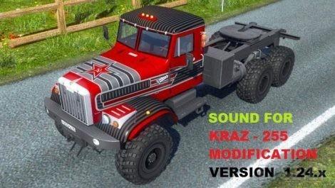 kraz-sound