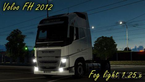 fog-light-3