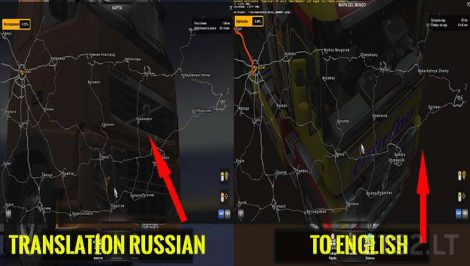 russian-to-english-translation-eastern-express-2