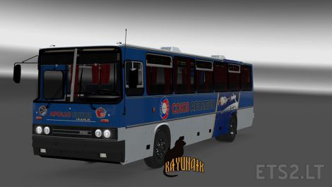 ikarus-apollo-skin-pack-1