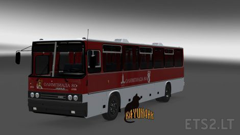 ikarus-apollo-skin-pack-2