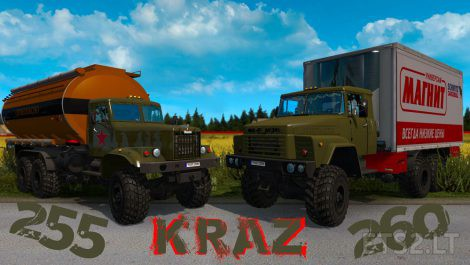 kraz-255-260-1