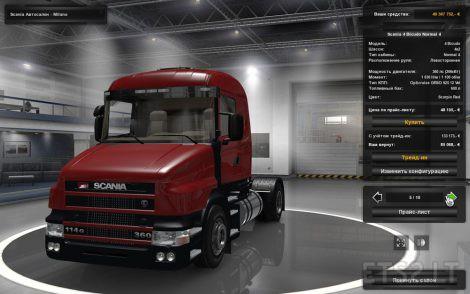 mega-trucks-1