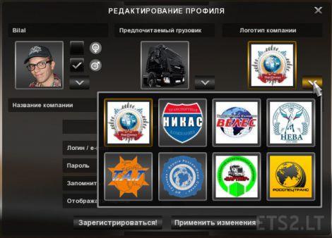 new-company-logos-1