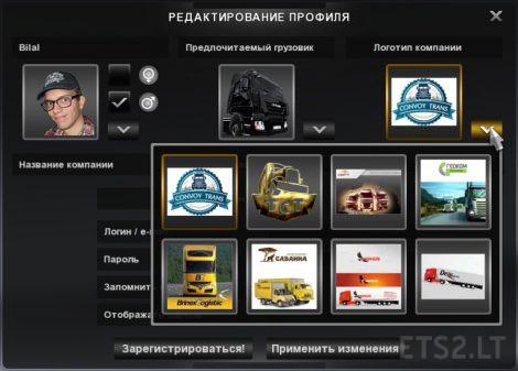 new-company-logos-2