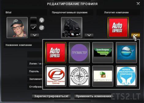 new-company-logos-3