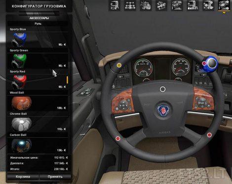 steering-wheels-scania-r-r-streamline-tuning