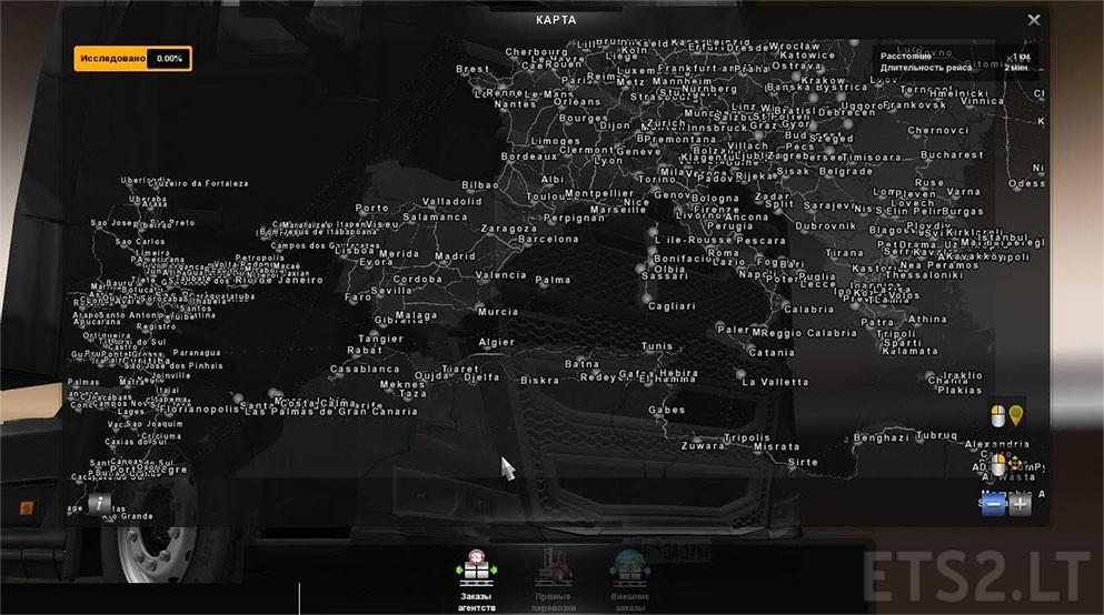 Patch para zoom g2e asia