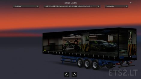 3d-ad-trailer-pack-2