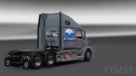 atlant-2