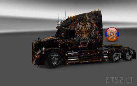 burning-tiger-1