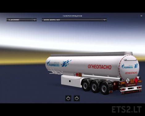 fuel-tank-2