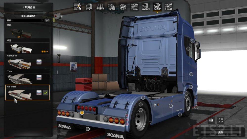 Scania R & S 2016 Custom Bumper | ETS 2 mods