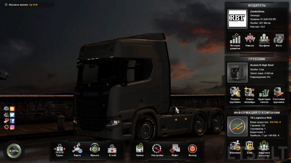 Best Profile for Euro Truck Simulator 2 Multiplayer 99 9