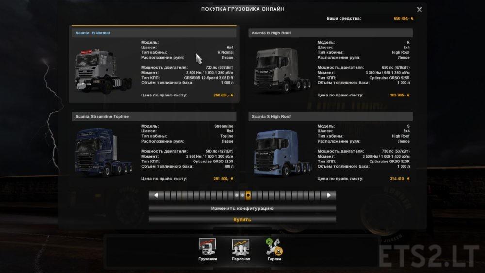 Fix for Truck Scania Hema v 1 0 | ETS 2 mods