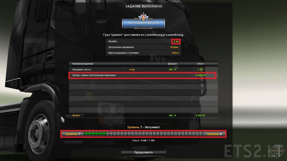 euro truck simulator 2 serial key 2018