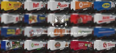 Pak Skins for your Trailer by Mr.Fox version 1.5.2