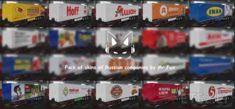Pak Skins for your Trailer by Mr.Fox version 1.5.1