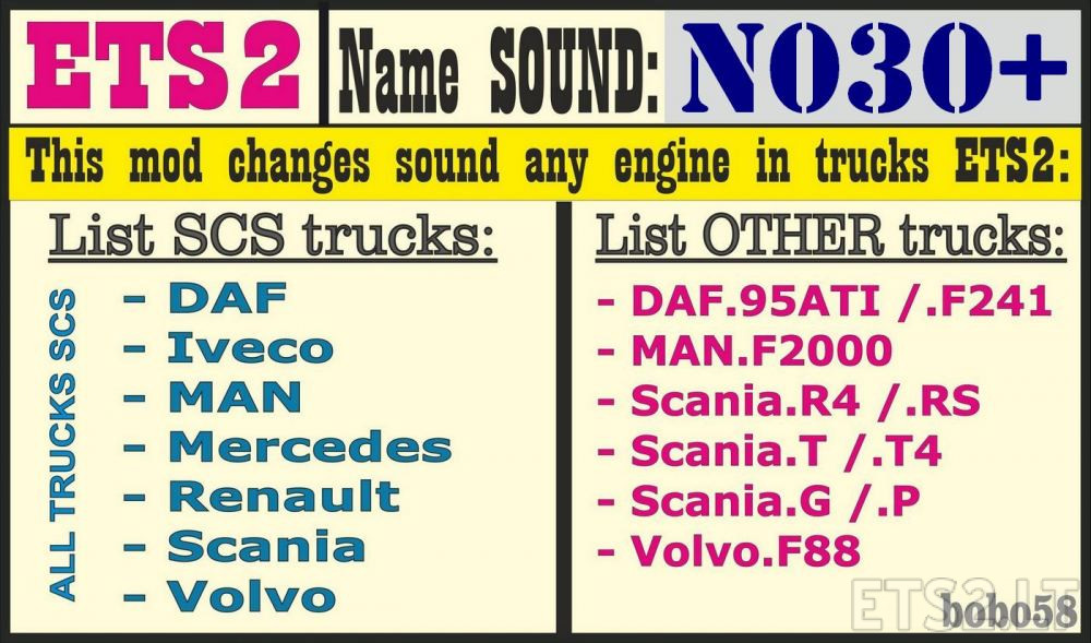 SOUND | ETS 2 mods