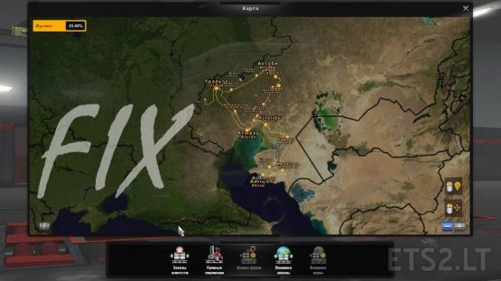 Fix for the Great Steppe Map v 1.0