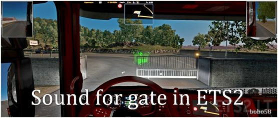 Gate Sound for ETS2