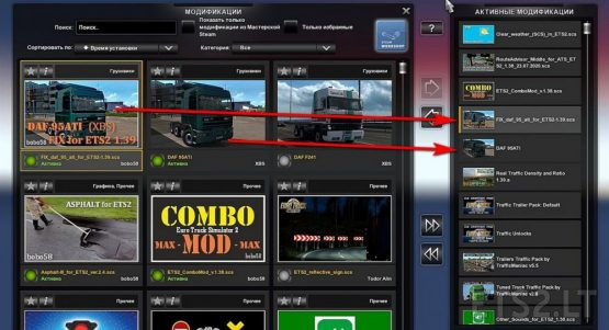 Fix for DAF 95ATi by XBS in 1.39