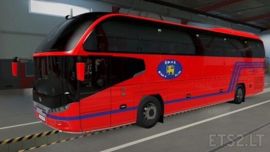 SLTB King Long Template for Neoplan Cityliner Bus 2021